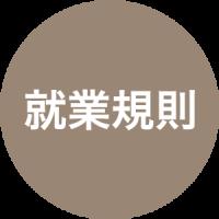 shugyo-fi