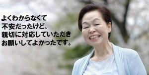 年金 受給 相談 新横浜 社労士