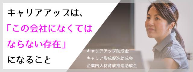 新横浜駅前すぐ たなべ社労士事務所