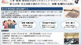 給与計算実務能力検定H30.11.23